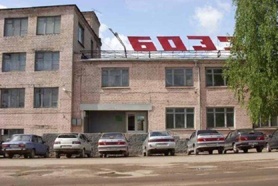 Бежецкий экспериментальный завод распродает оборудование