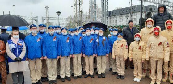 Тверской юнармейский отряд победил в международном конкурсе