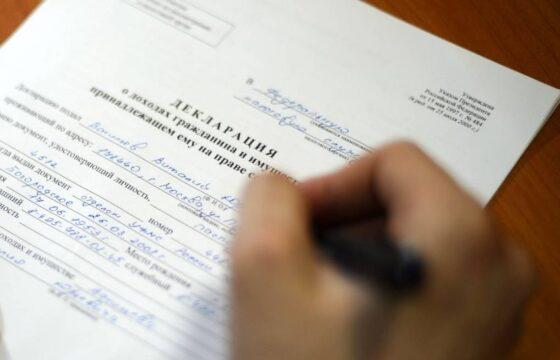 Стали известны зарплаты главного следователя и прокурора Тверской области
