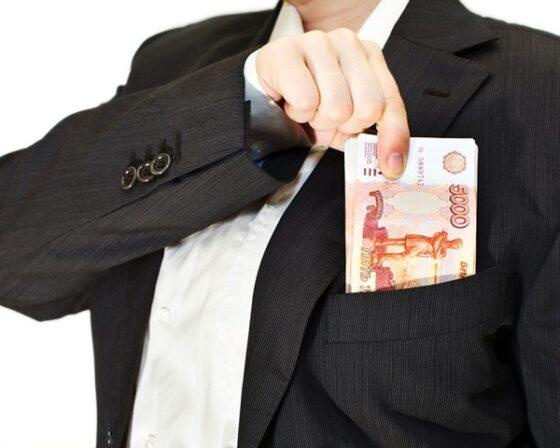 В Тверской области директор МУПа незаконно выписывал себе премии