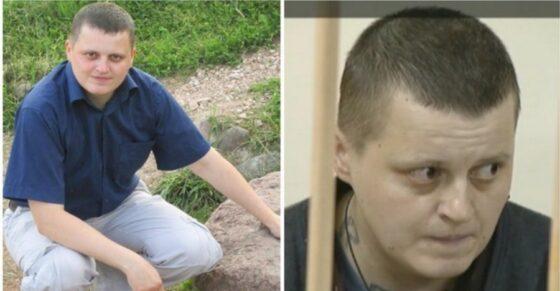 Трансгендера Назара Гулевича тайно депортировали из Твери в Беларусь