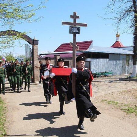 В Краснодарском крае рядом с женой захоронили останки солдата, погибшего за тверскую землю
