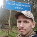 Путешественник, идущий через всю страну, просит жителей Тверской области о ночлеге