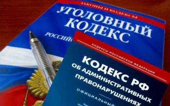 За промедление чиновник в Калининском районе заплатит штраф