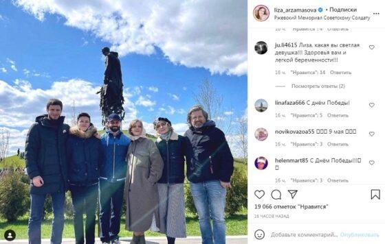 Известная актриса скрыла в Тверской области свою беременность