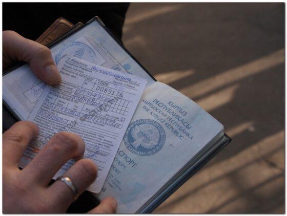 Следственный комитет по Тверской области разъяснил  отдельные вопросы в сфере миграции