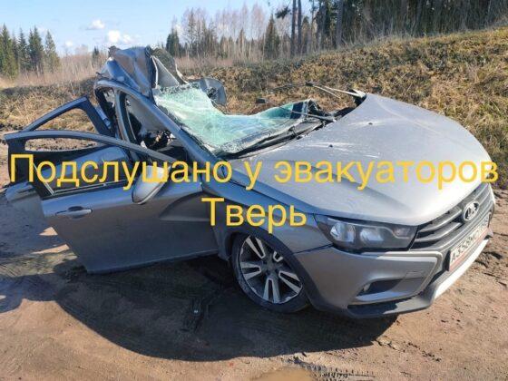 Опубликованы фотографии страшной аварии с двумя погибшими в Тверской области
