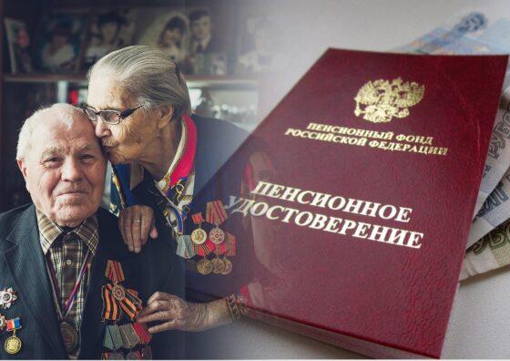 В Тверской области средняя пенсия ветерана войны составляет  более 36 000 рублей