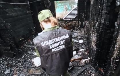 В Тверской области устанавливают обстоятельства гибели трех человек на пожаре