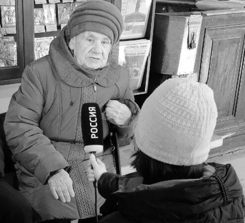 В Ржеве умерла 94-летняя узница концлагеря