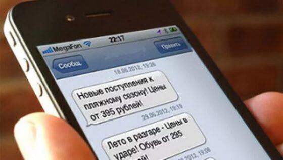 Антимонопольная служба Тверской области привлекает к ответственности спамеров