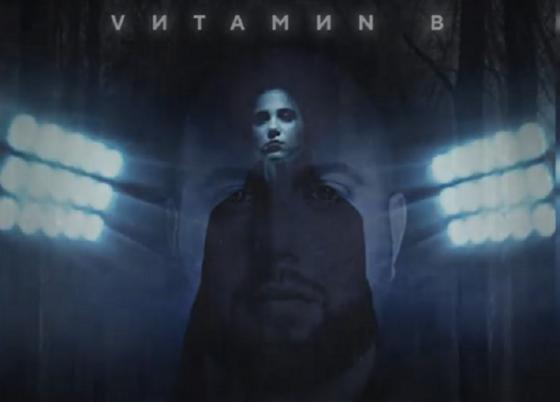 Тверская группа VИТАМИN B презентовала песню «Я не бывал на той войне»