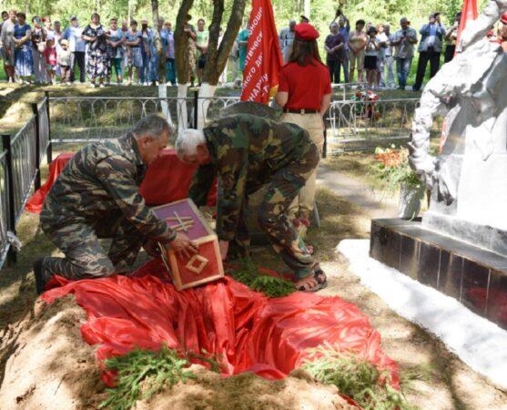В Московской области перезахоронили останки воина, найденные под Белым
