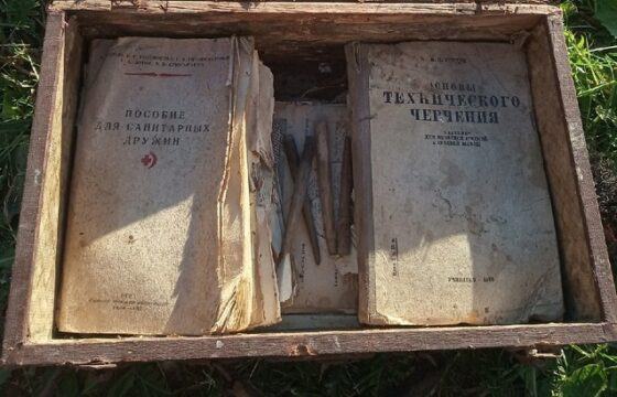 Музей под Тверью получил старинную книгу с красноречивым комментарием читателя