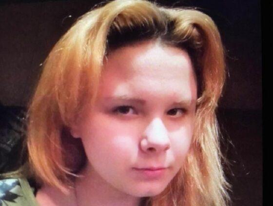 В Твери без вести пропала девочка-подросток