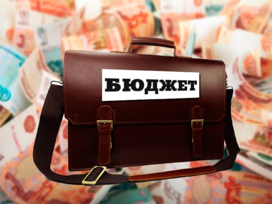 Контрольно-счетная палата Тверской области нашла много денег в областном бюджете