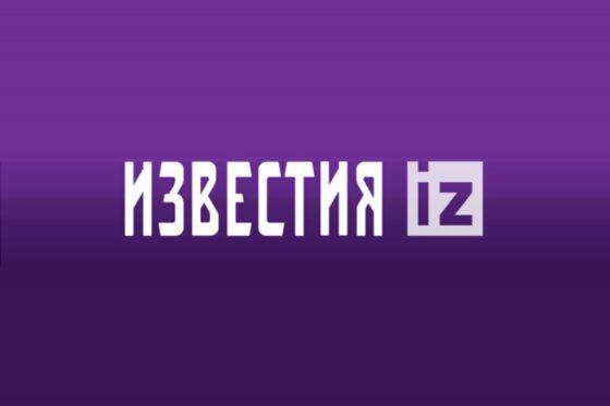 В Твери телезрители смогут увидеть программы круглосуточного новостного канала