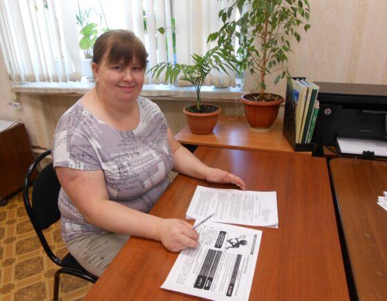 Благодаря социальному контракту многодетная мама из Калязина освоит компьютер