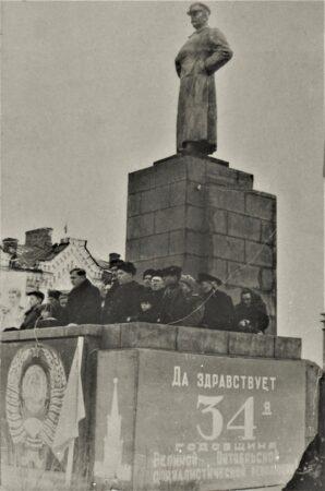 Опубликовано фото празднования в Кимрах 7 ноября 1951 года
