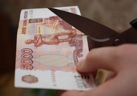 Житель Торжокского района расплатился в кафе купюрой, купленной в интернет -магазине