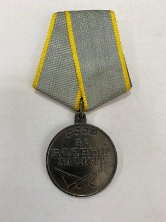 В Тверской области поисковики ищут родственников солдата для передачи боевой награды