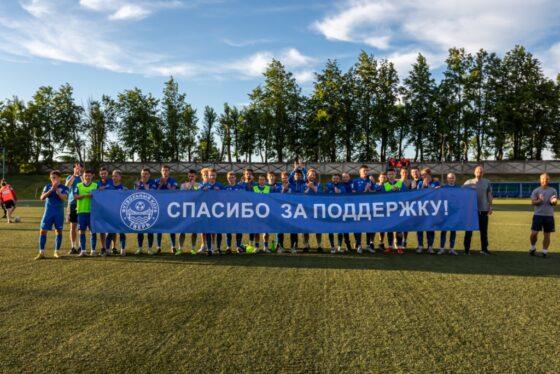 Тверские футболисты выиграли бронзовые медали ПФЛ