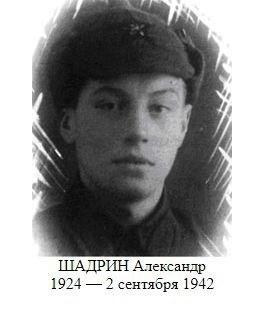 Родным погибшего под Ржевом солдата передадут его смертный медальон