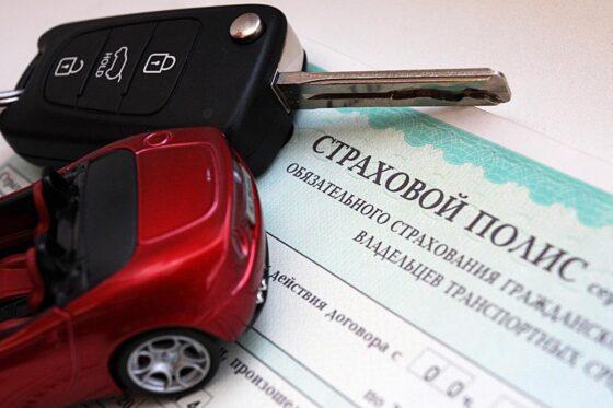 Жители Тверской области смогут оформить полис ОСАГО без техосмотра