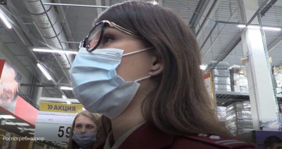Тверичан без масок ловили в торговых центрах сотрудники Роспотребнадзора