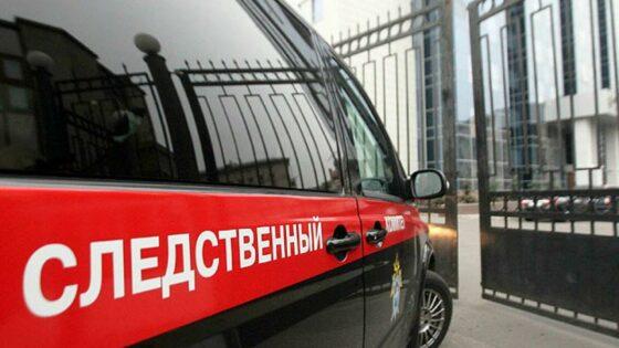 В Тверской области следователи СК выясняют причины смерти мужчины, найденного в реке Неледина