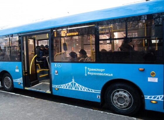 В Твери за пассажирами автобусов будет приглядывать Росгвардия