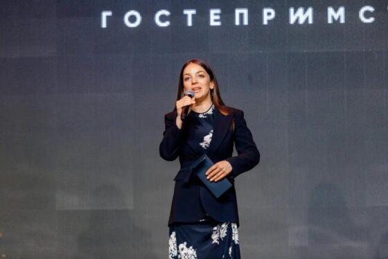 Тверичанка победила на всероссийском конкурсе гостеприимства