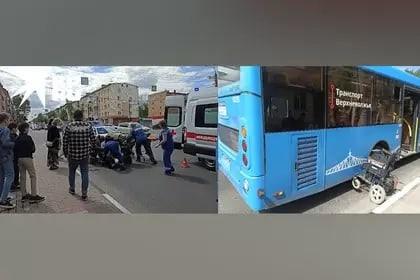 Опубликовано видео, как в Твери автобус сбил женщину на коляске