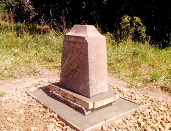В Твери восстановили могилу начала XX века