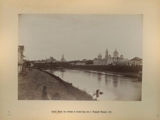 Патриарх российской фотографии XIX века сделал серию снимков Торжка