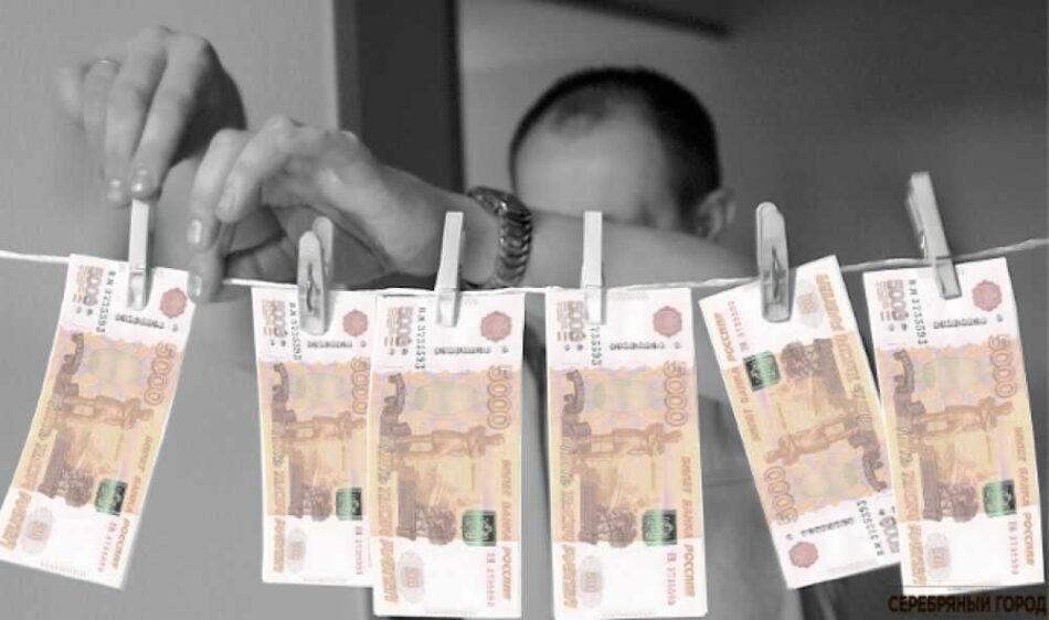 Иностранец, проживавший в Тверской области, сбывал фальшивые деньги в соседнем регионе