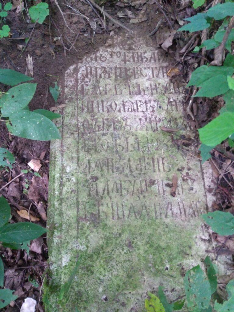 В Твери на Волынском кладбище заброшена могила городского головы Арефьева