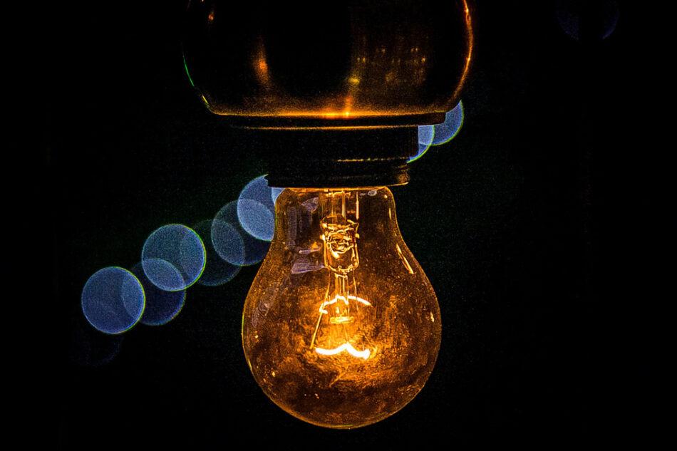В трех районах Твери отключат свет