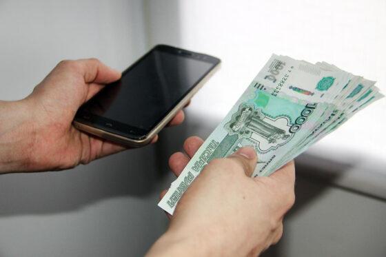 Житель Тверской области перевел мошенникам больше 2 миллионов за 60 заходов