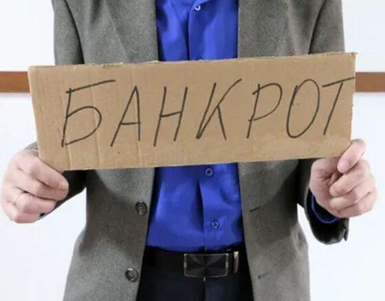 В Осташкове водоканал может оказаться банкротом из-за миллионных долгов