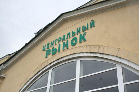 В Твери будут судить за мошенничество  экс-руководителей Центрального рынка и Облпотребсоюза