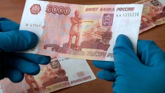 В Тверской области суд отправил в колонию мужчин, сбывавших фальшивые купюры