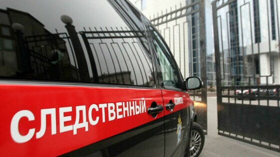 Руководство предприятия в Тверской области ответит за то, что школьник остался без пальцев