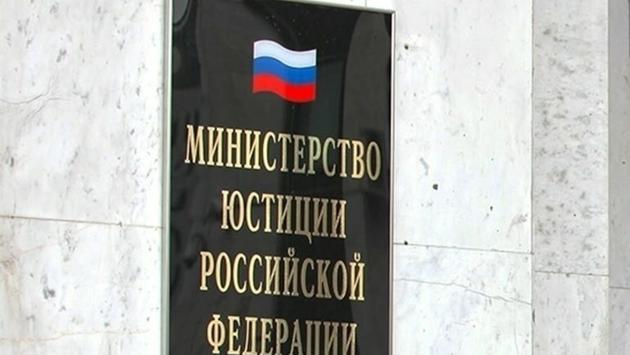 В Тверской области откроют судебную экспертизу Минюста РФ