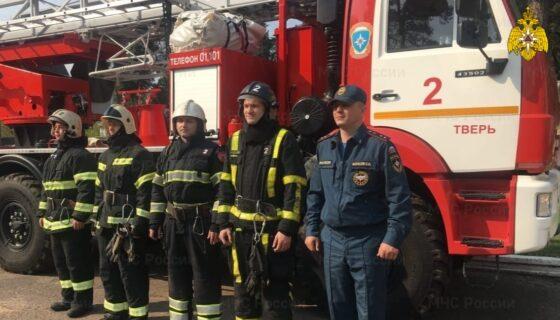 В Твери пожарные спасли мужчину