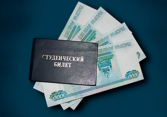 В Тверской области 1000 студентов - медиков получат увеличенную выплату
