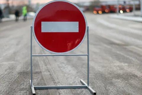 В Твери до 8 августа перекроют улицу Седова